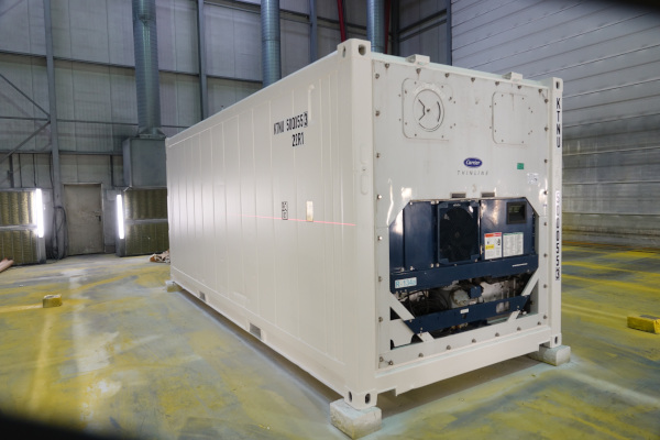 20ft Reefer Container - K-Tainer